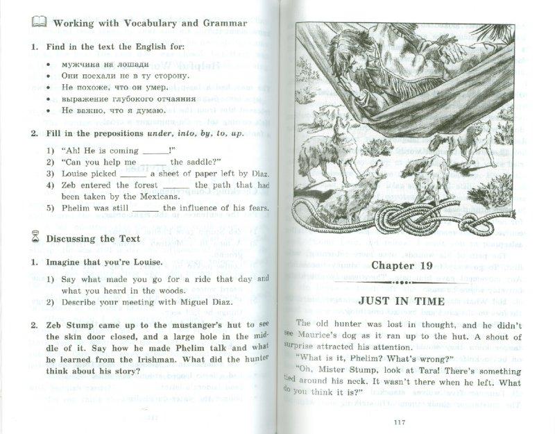 Иллюстрация 1 из 42 для Всадник без головы - Рид Майн | Лабиринт - книги. Источник: Лабиринт