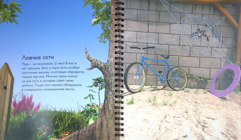 Иллюстрация 1 из 43 для Насекомые - Роберт Коуп | Лабиринт - книги. Источник: Лабиринт