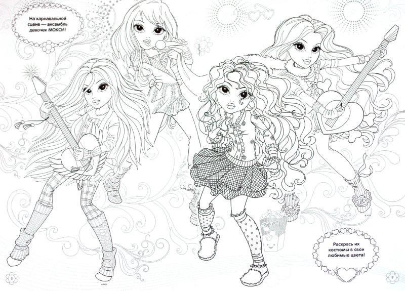 Иллюстрация 1 из 4 для Книжка-раскраска. Moxie. Выпуск 2. Играем в карнавал | Лабиринт - книги. Источник: Лабиринт