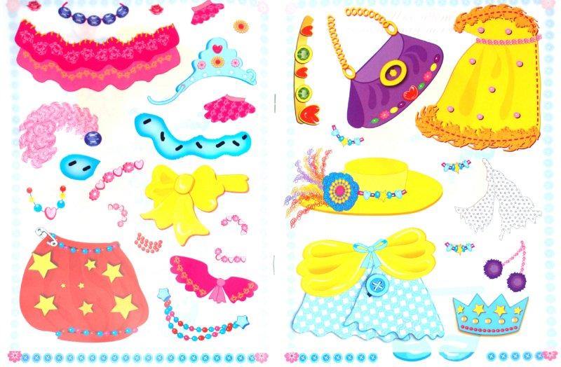 Иллюстрация 1 из 5 для Фантазируем с наклейками. Милые принцессы | Лабиринт - книги. Источник: Лабиринт