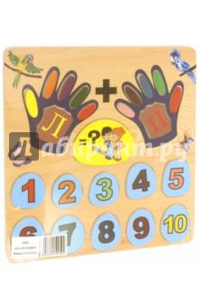 """Развивающая деревянная игра """"Счет на пальцах"""" (D223)"""