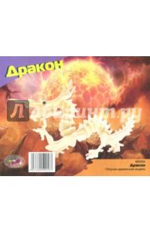 """Сборная деревянная модель """"Дракон"""" (M005A)"""