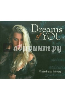 Dreams of you (CD) a head full of dreams cd