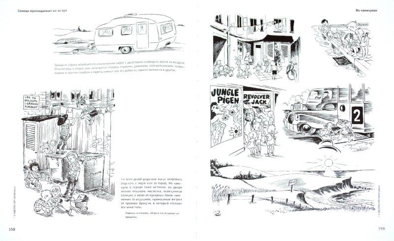 Иллюстрация 1 из 30 для Рисунки - Херлуф Бидструп | Лабиринт - книги. Источник: Лабиринт