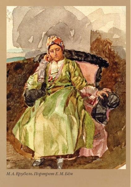 Иллюстрация 1 из 14 для Силуэты. Набор открыток - Елизавета Бем | Лабиринт - книги. Источник: Лабиринт