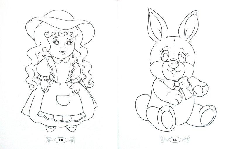Иллюстрация 1 из 3 для Раскраска для девочек   Лабиринт - книги. Источник: Лабиринт