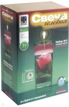 Свеча гелевая Капля росы (294003) фантазер josephine свеча гелевая сады эдема