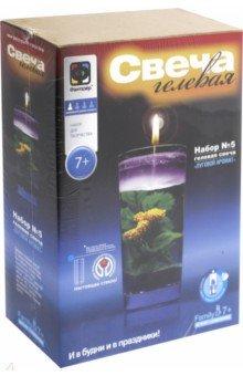 Свеча гелевая Луговой аромат (294005) фантазер josephine свеча гелевая сады эдема