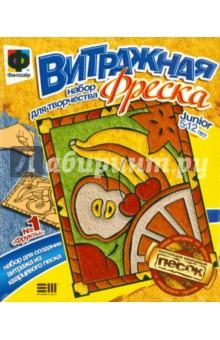 """Витражная фреска """"Фрукты"""" (408001)"""