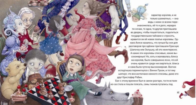 Иллюстрация 1 из 36 для Семейство Кауков - Гинтарас Береснявичюс | Лабиринт - книги. Источник: Лабиринт