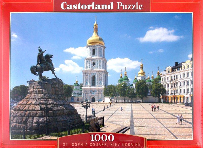 Иллюстрация 1 из 4 для Киев, 1000 деталей (C-102181) | Лабиринт - игрушки. Источник: Лабиринт