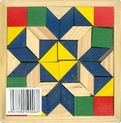 Иллюстрация 1 из 8 для Мозаика Квадрат (SW025) | Лабиринт - игрушки. Источник: Лабиринт