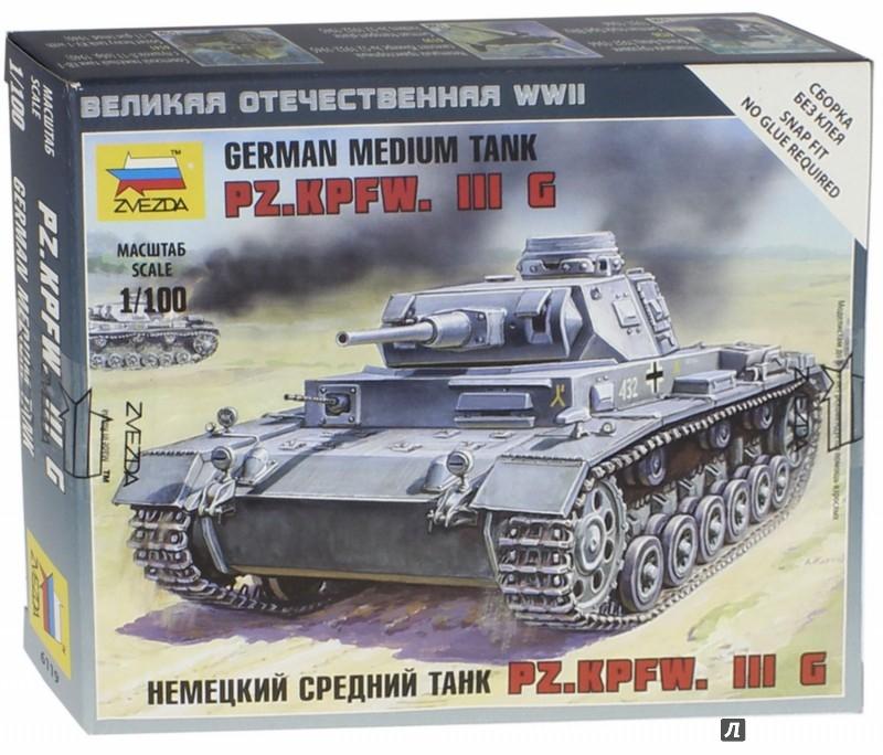 Иллюстрация 1 из 8 для Немецкий средний танк Pz.Kp.fw.III G (6119)   Лабиринт - игрушки. Источник: Лабиринт
