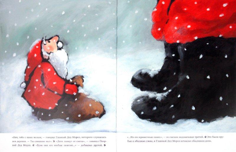 Иллюстрация 1 из 34 для Маленький Дед Мороз - Ану Штонер | Лабиринт - книги. Источник: Лабиринт