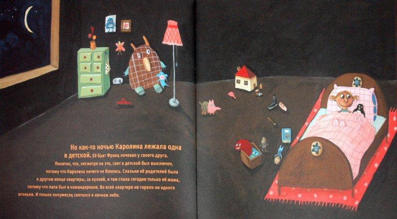 Иллюстрация 1 из 11 для Спокойной ночи, Каролина! - Якоб Хайн   Лабиринт - книги. Источник: Лабиринт