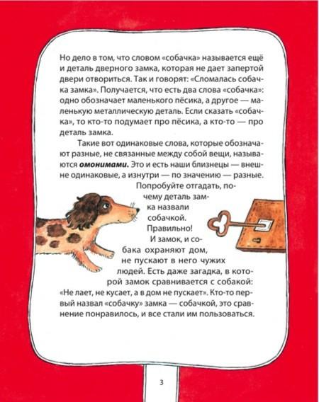Иллюстрация 1 из 57 для Вьетнамки в панамках - Ольга Волкова | Лабиринт - книги. Источник: Лабиринт