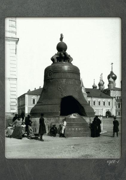 Иллюстрация 1 из 29 для Старая Москва на почтовых открытках | Лабиринт - книги. Источник: Лабиринт