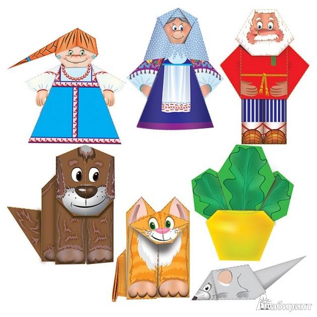 Иллюстрация 1 из 2 для Репка (игра-оригами) (АБ 11-502) | Лабиринт - игрушки. Источник: Лабиринт