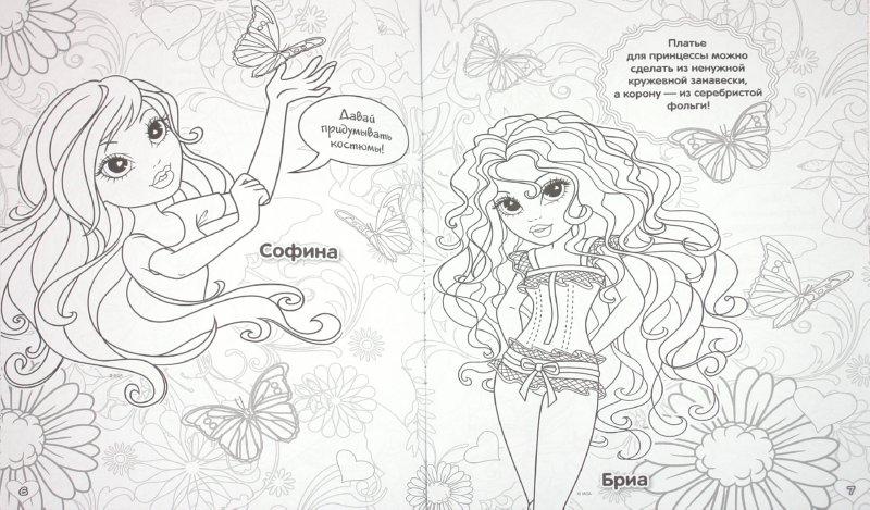 Иллюстрация 1 из 8 для Книжка-раскраска. Moxie. Выпуск 3. Снимаем кино! | Лабиринт - книги. Источник: Лабиринт