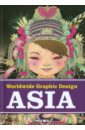 Worldwide Graphic Design: Asia globalization and african cultures