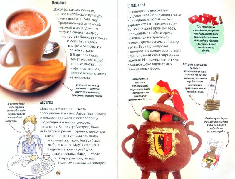 Иллюстрация 1 из 10 для Шоколадная книга - Сара Хан | Лабиринт - книги. Источник: Лабиринт