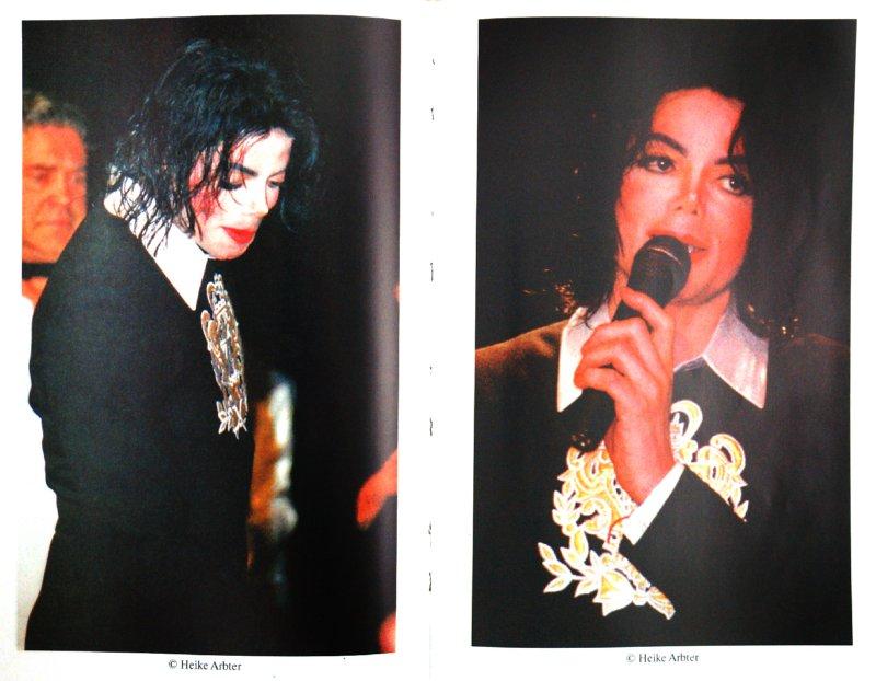 Иллюстрация 1 из 16 для Все дело в любви. Майкл Джексон в благодарных сердцах | Лабиринт - книги. Источник: Лабиринт