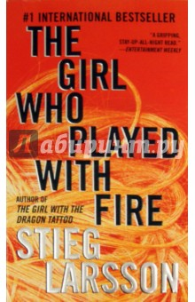 The Girl Who Played With Fire the girl with all the gifts