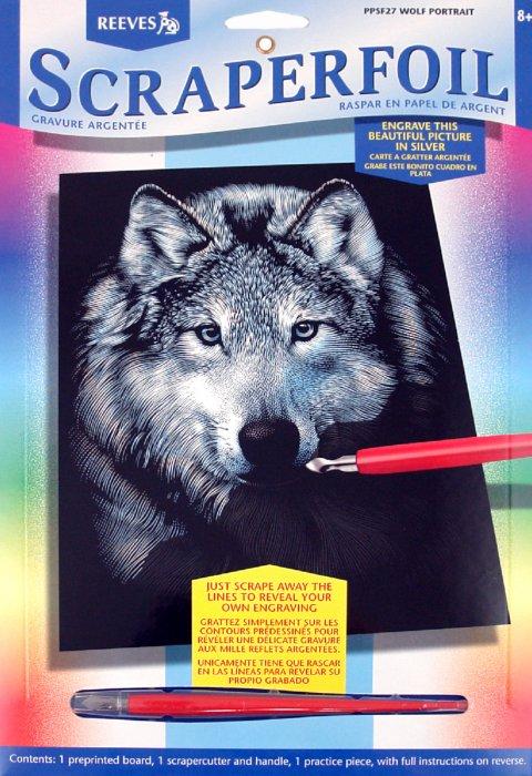 """Иллюстрация 1 из 2 для Гравюра серебряная """"Волк"""" (PPSF27)   Лабиринт - игрушки. Источник: Лабиринт"""