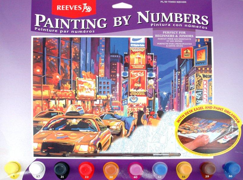 """Иллюстрация 1 из 2 для Набор для раскрашивания """"Тайм Сквер"""" (PL/50)   Лабиринт - игрушки. Источник: Лабиринт"""