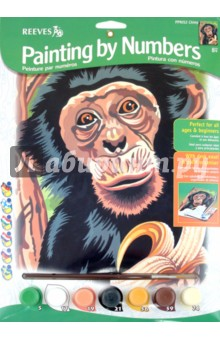 Набор для раскрашивания Шимпанзе (PPNJ52) кикие материалы нужно для балкона