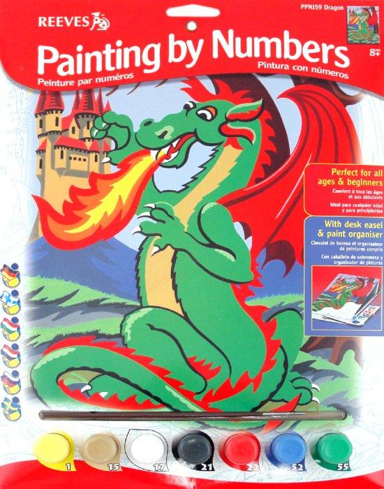 """Иллюстрация 1 из 2 для Набор для раскрашивания """"Дракон"""" (PPPNJ59)   Лабиринт - игрушки. Источник: Лабиринт"""