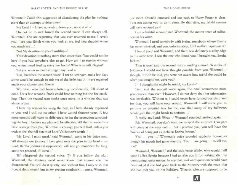Иллюстрация 1 из 29 для Harry Potter and Goblet of Fire - Joanne Rowling | Лабиринт - книги. Источник: Лабиринт