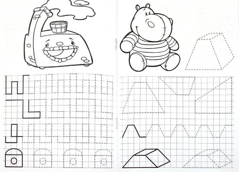 Иллюстрация 1 из 18 для Прописи. Рисуем фигуры по клеточкам | Лабиринт - книги. Источник: Лабиринт