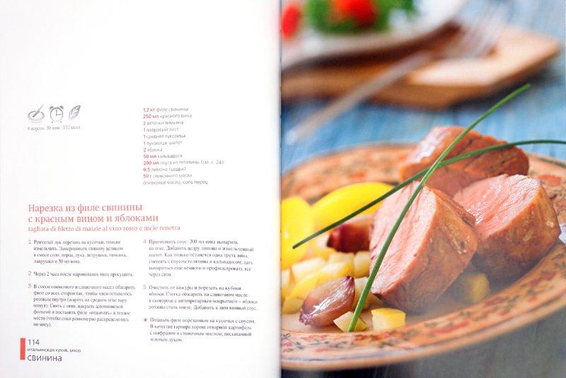 Иллюстрация 1 из 18 для Мясо. Итальянская кухня. Chiccia e poccio - Валентино Бонтемпи | Лабиринт - книги. Источник: Лабиринт