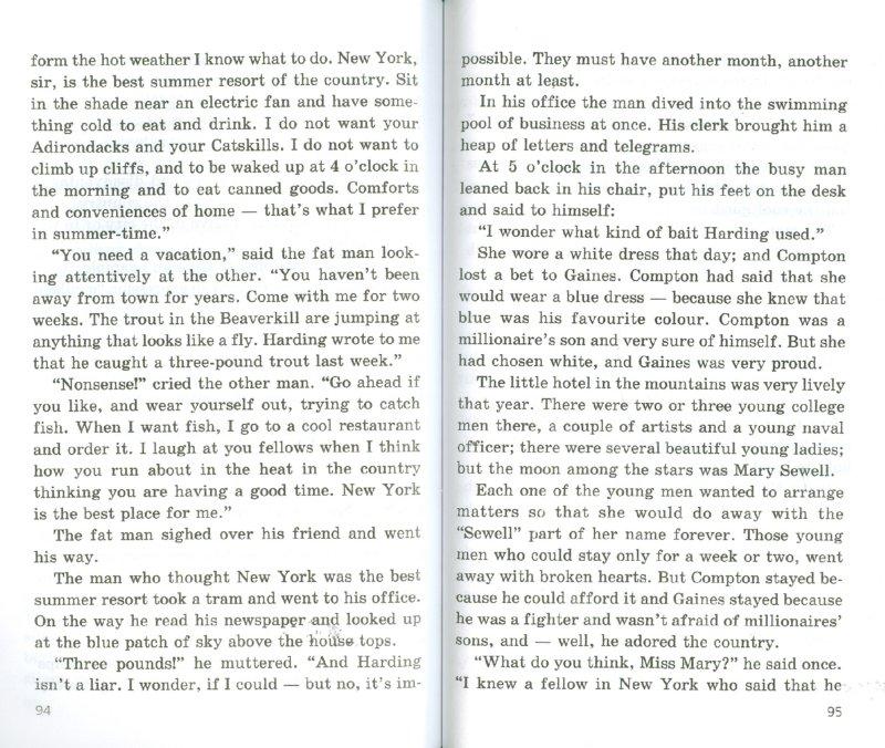 Иллюстрация 1 из 14 для Английский язык. 10-11 класс. Устные темы и задания 9-10 годы обучения. Углубленный уровень - Ирина Гиндлина   Лабиринт - книги. Источник: Лабиринт
