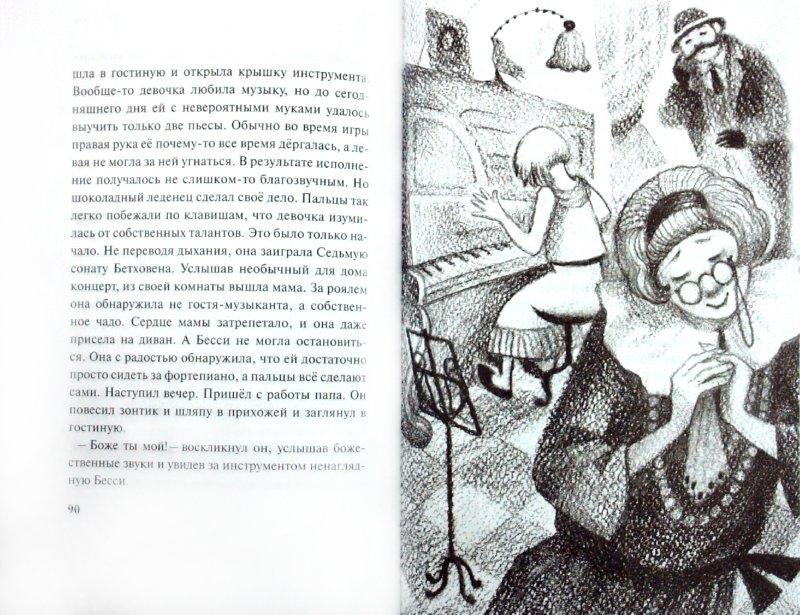 Иллюстрация 1 из 38 для Смешливый гиппопотам. Американские волшебные сказки - Лаймен Баум | Лабиринт - книги. Источник: Лабиринт