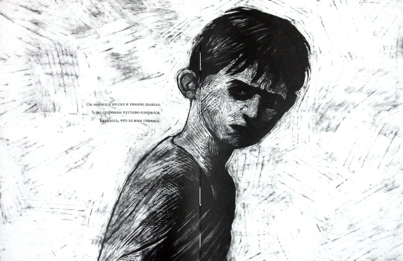 Иллюстрация 1 из 10 для Дом на холме - Вита Де | Лабиринт - книги. Источник: Лабиринт