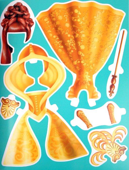 Иллюстрация 1 из 9 для Лунная волшебница   Лабиринт - игрушки. Источник: Лабиринт