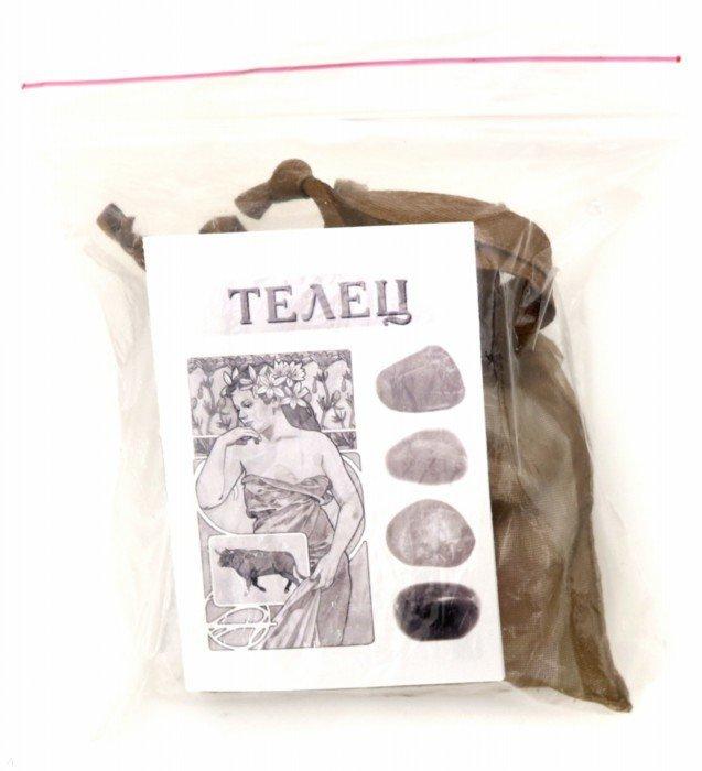 Иллюстрация 1 из 5 для Астрологические кристаллы. Телец (4 штуки) - Туан, Невский | Лабиринт - книги. Источник: Лабиринт