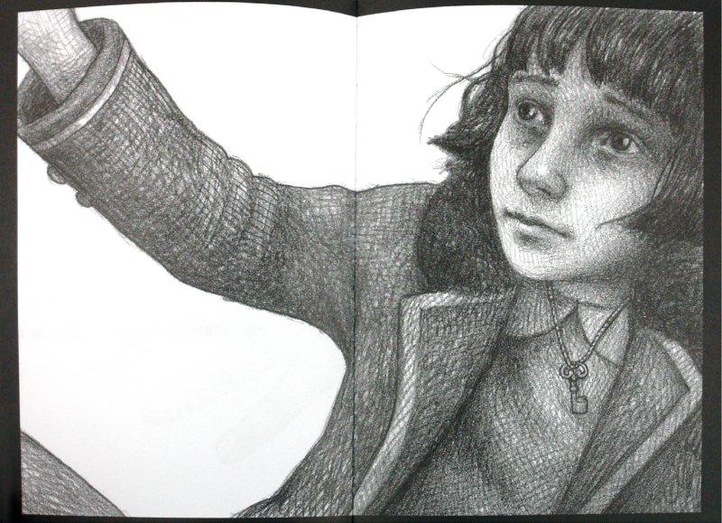 Иллюстрация 1 из 48 для Хранитель времени - Брайан Селзник   Лабиринт - книги. Источник: Лабиринт