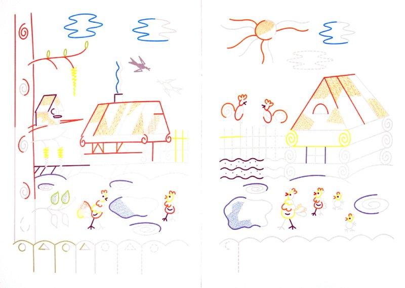 Иллюстрация 1 из 24 для Петушок. Прописи-штриховки - Ирина Мальцева | Лабиринт - книги. Источник: Лабиринт