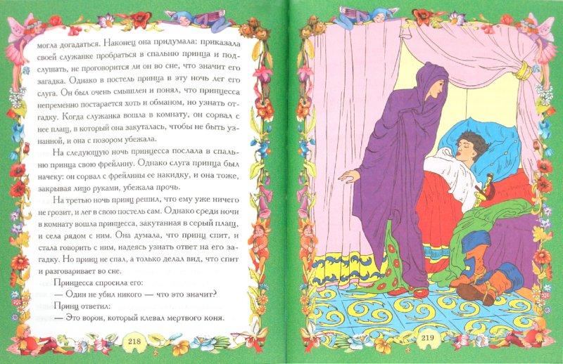 Иллюстрация 1 из 34 для Большая книга сказок для самых маленьких - Галина Шалаева   Лабиринт - книги. Источник: Лабиринт