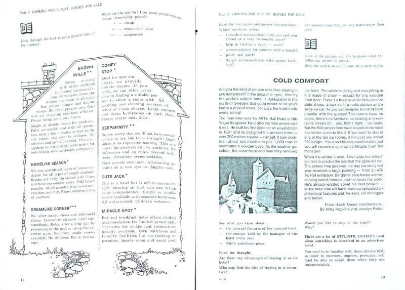 Иллюстрация 1 из 6 для Язык рекламы. Пособие по английскому языку - Ольга Шевелева | Лабиринт - книги. Источник: Лабиринт