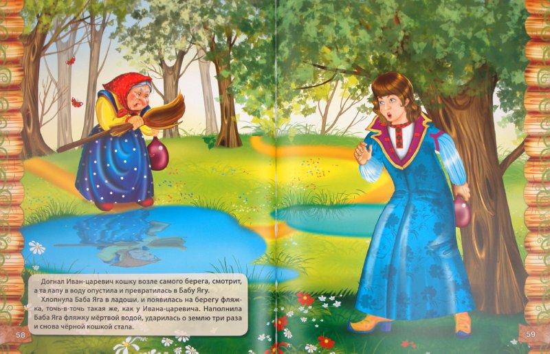 Иллюстрация 1 из 29 для Сказки на курьих ножках - Владимир Степанов | Лабиринт - книги. Источник: Лабиринт