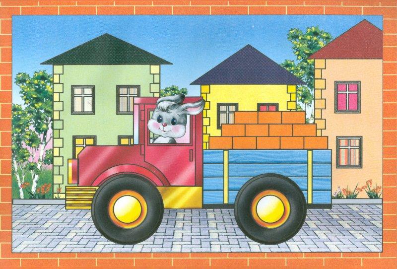 Иллюстрация 1 из 10 для Картина из бумаги: Машина | Лабиринт - игрушки. Источник: Лабиринт