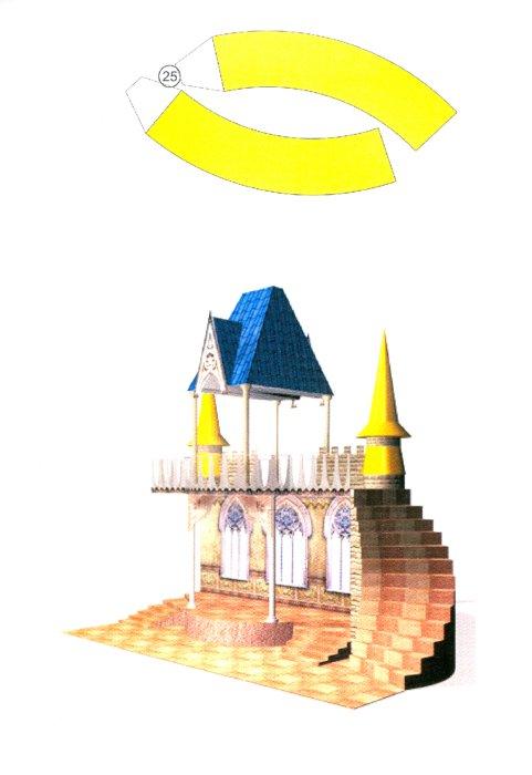 Иллюстрация 1 из 4 для Замок для принцессы | Лабиринт - игрушки. Источник: Лабиринт