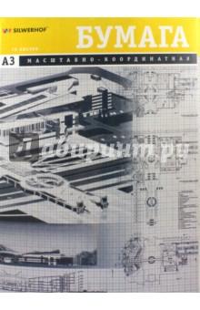 Бумага масштабно-координатная, А3,  20 листов (714002)