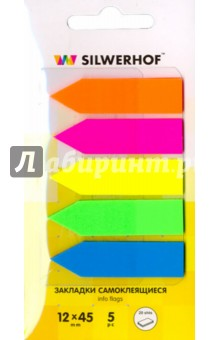 "Закладки самоклеящиеся ""Стрелка"" (в дисплее, 5 цветов) (801002) Silwerhof"
