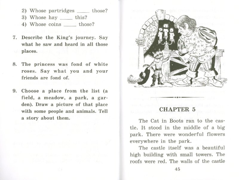 Иллюстрация 1 из 32 для Кот в сапогах - Шарль Перро | Лабиринт - книги. Источник: Лабиринт