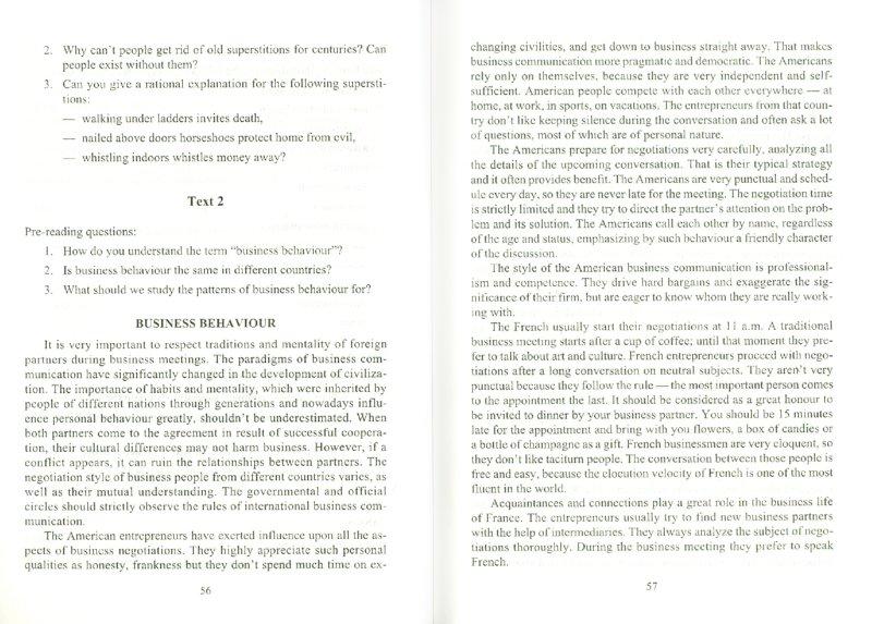 Иллюстрация 1 из 5 для Reader on Sociology. Английский язык для социологов - Ляляев, Скрипунова | Лабиринт - книги. Источник: Лабиринт